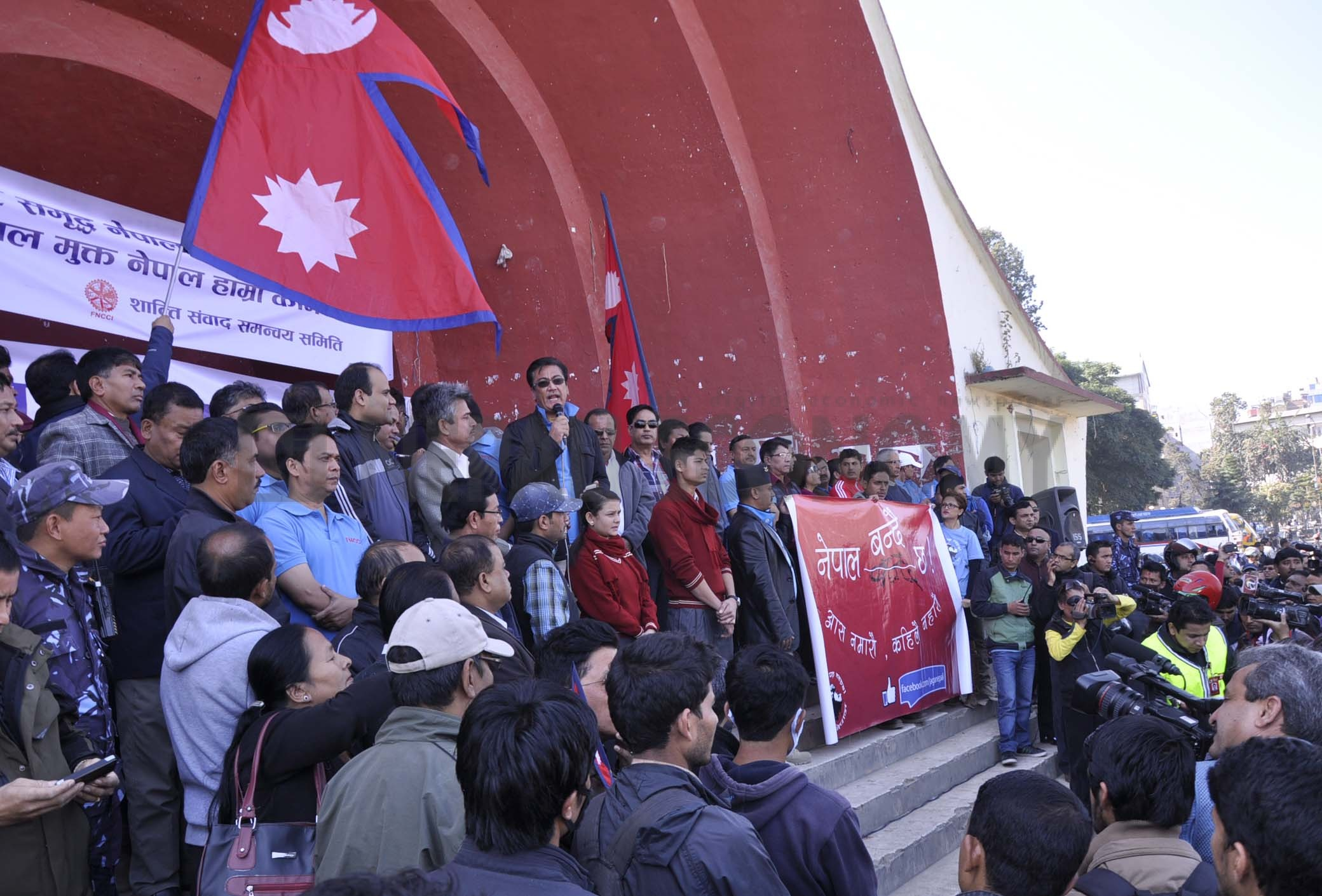 Private sector organises Peace Rally