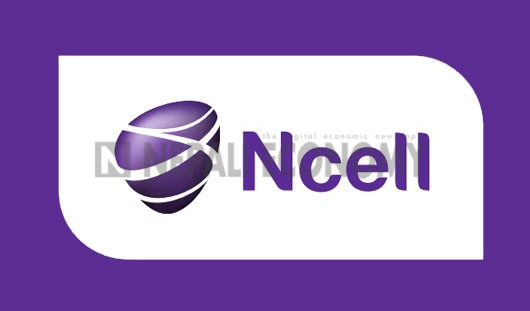 Ncell relaunches bonus scheme on international calls