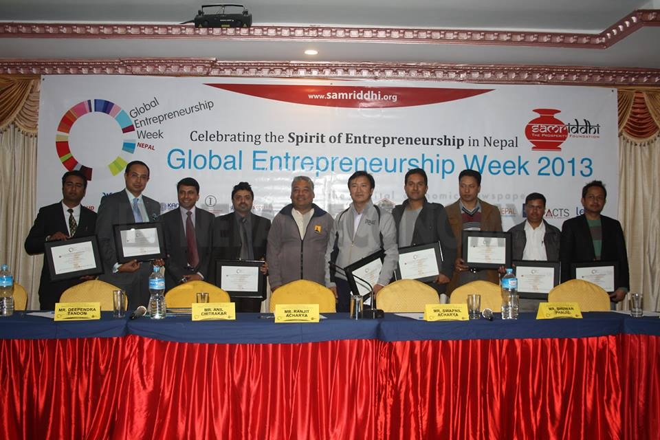 Global Entrepreneurship Week celebrated, entrepreneurs felicitated
