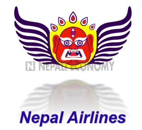 National flag carrier finalises new livery