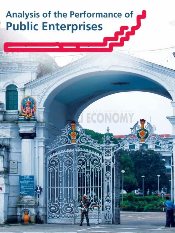 Government fails to recover Rs 2 billion revenue from Public Enterprises