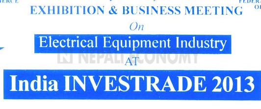 Three-day India INVESTRADE starts tomorrow