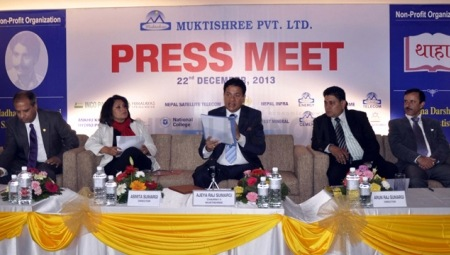 Muktishree Group to invest Rs 23.50 billion in telecom, hydro, hotel, cement