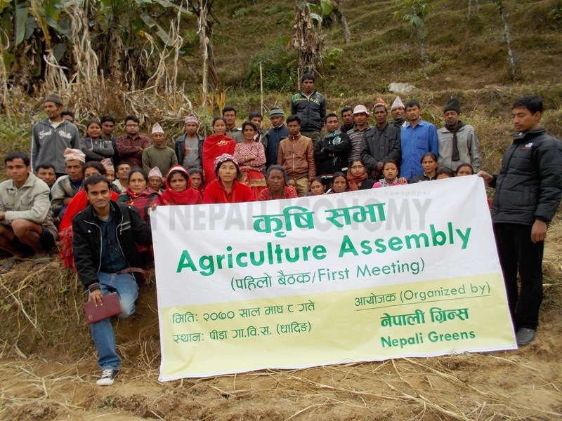 Agriculture Assembly meets