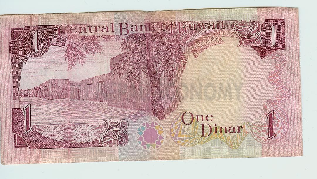 Money exchanges can buy Kuwaiti Dinar' Bahraini Dinar, but not sell