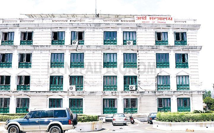 Lower revenue mobilisation worries government