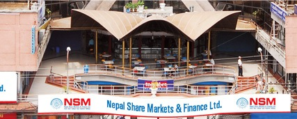 Central bank team takes charge of Nepal Share Markets and Finance from today