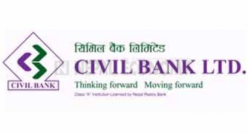 Civil Bank's special general meeting approves merger with Axis, Civil finance