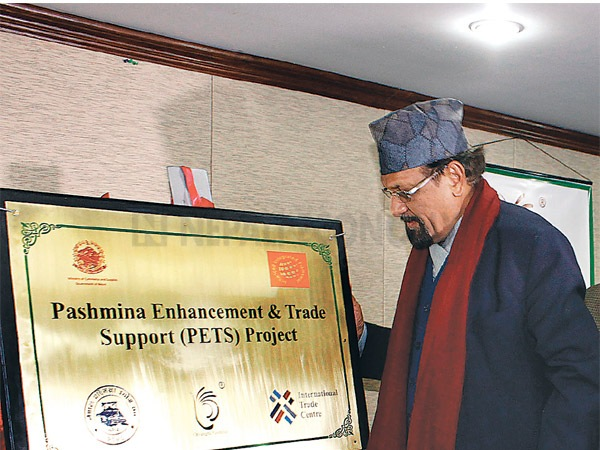 Minister launches Pashmina Enhancement and Trade Support project
