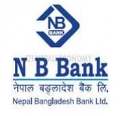 Discussion on Nepal Bangladesh Bank disputed shares inconclusive
