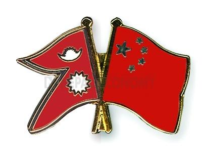 China provides $19.2 million to Nepal