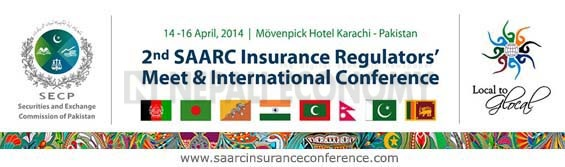SAARC insurance conference next month