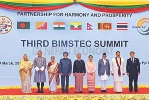 BIMSTEC to become a free trade area
