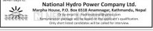 Nepse asks National Hydro to appoint share registrar