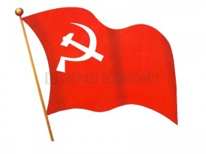 CPN-Maoist threatens to obstruct hydropower development