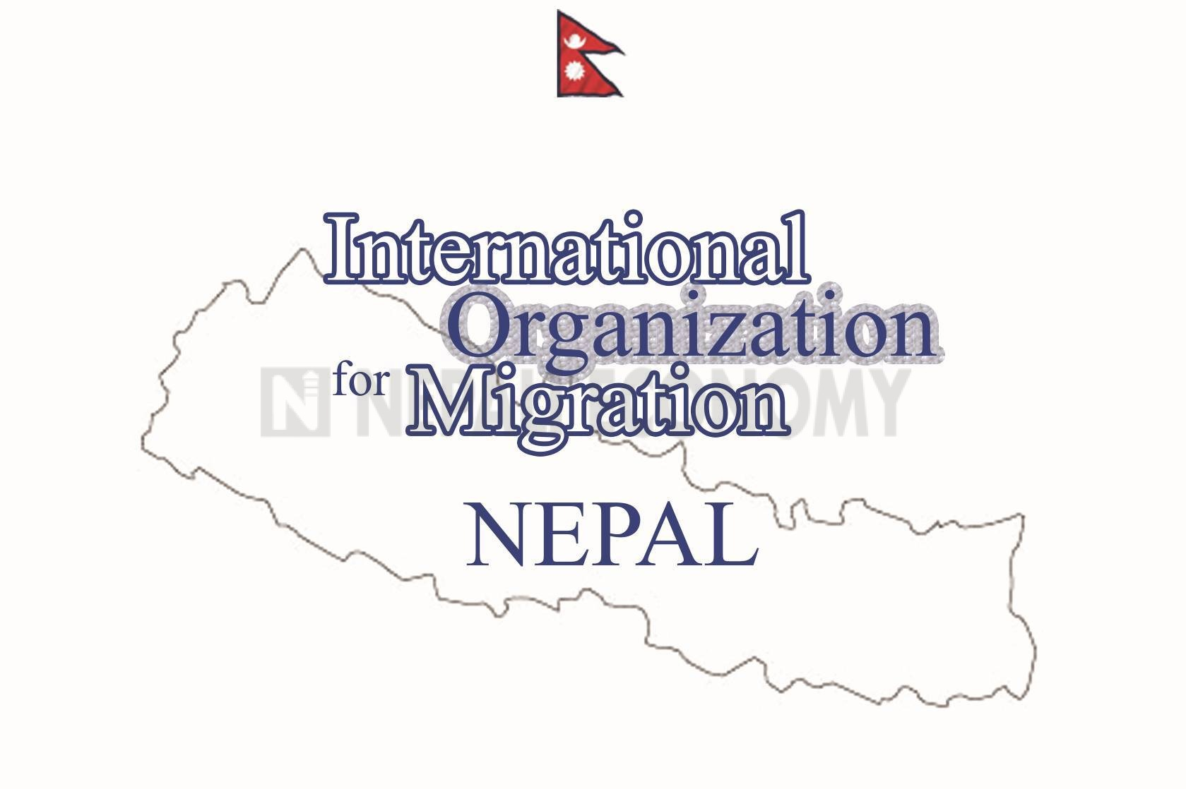 International Office of Migration holds Financial literacy training