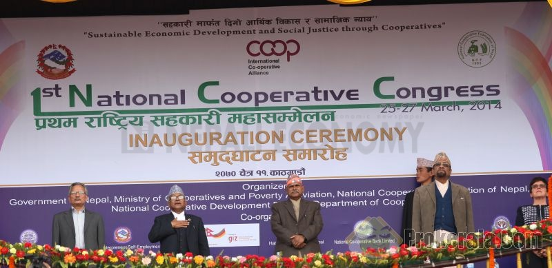 President calls cooperatives to be transparent, accountable