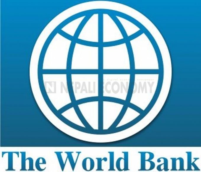 World Bank plans four-year assistance strategy