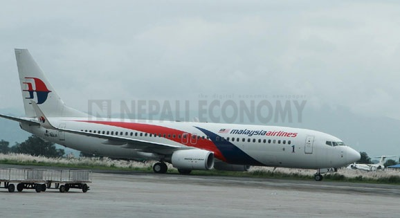 Malaysia Airlines aircraft escapes disaster at TIA