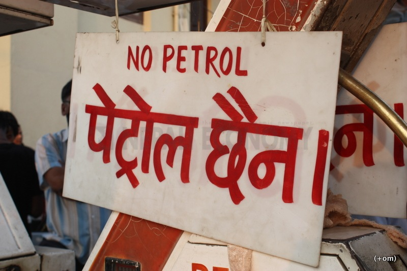 Petroleum shortage looms large after NOC fails to pay IOC