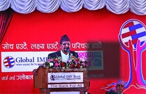 Global, Commerz and Trust Bank Nepal merger completes