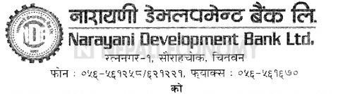 Central bank declares Narayani Development Bank crisis-ridden