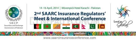 Kathmandu to host third SAARC Insurance Forum