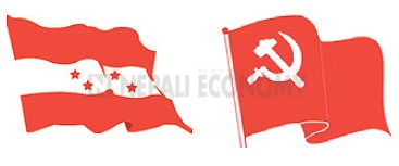 NC, UML discuss disputed issues of constitution