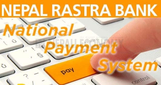 Central bank plans National Payment System