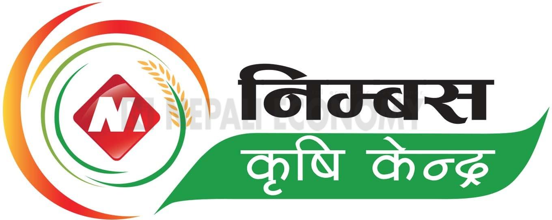 Nimbus to open 200 agri-shops