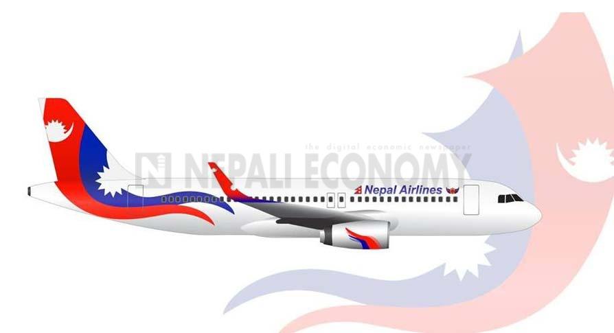 NAC postpones MA60 commercial flight