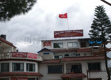Maoists walk out of three-party meet