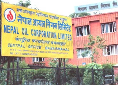 NOC team visiting Mumbai to discuss petroleum pipeline