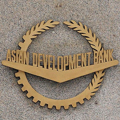 ADB launches Asia women leaders programme