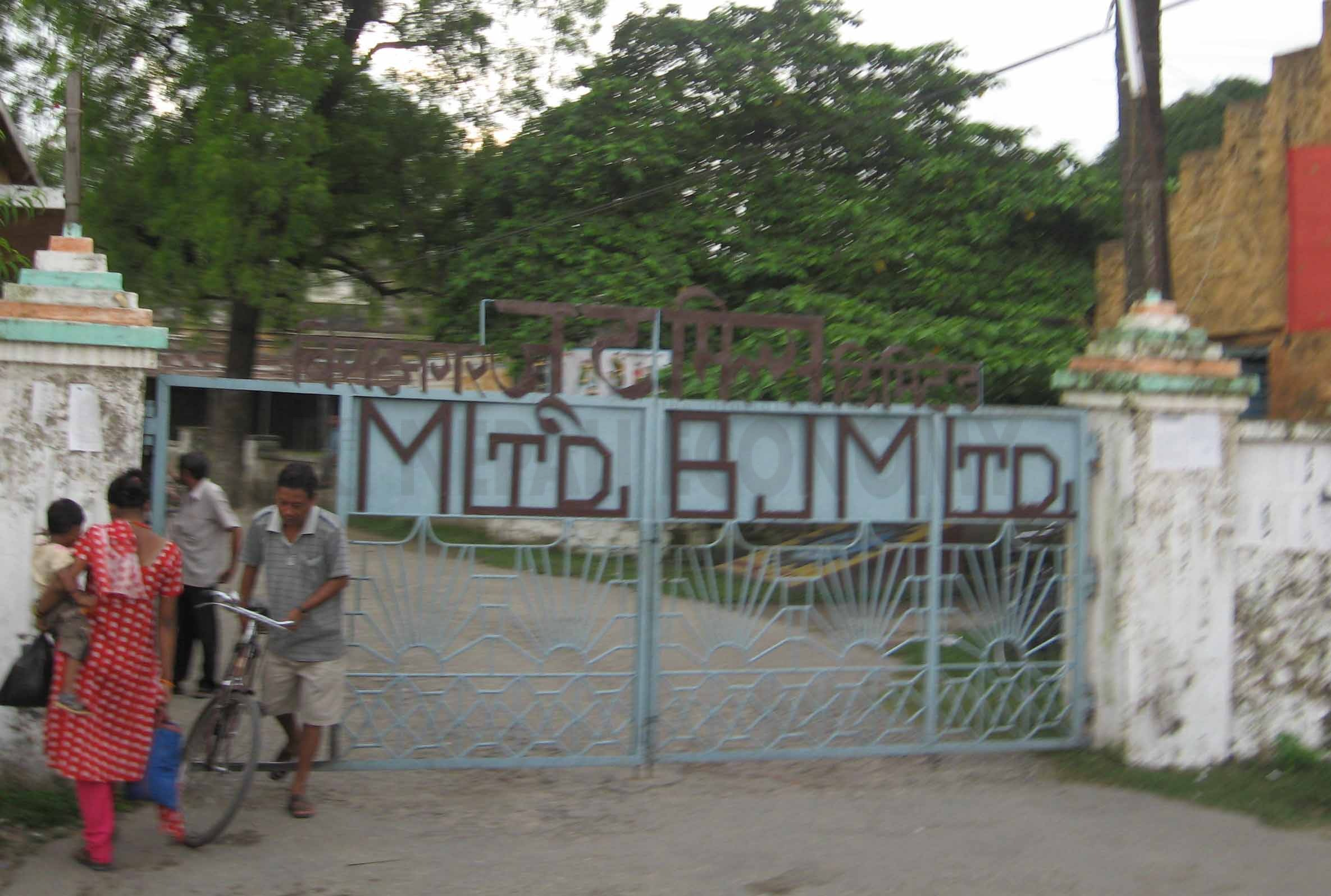 Oldest jute mills pulls its shutter down due to government apathy