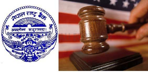 US court vacates verdict to transfer central bank's $1 million to US bank
