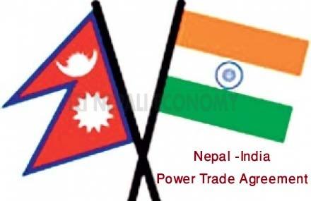 Power Trade Agreement talks to begin on September 3