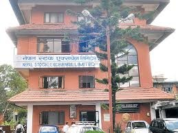 Nepse directs firms to demat stocks within 21 days