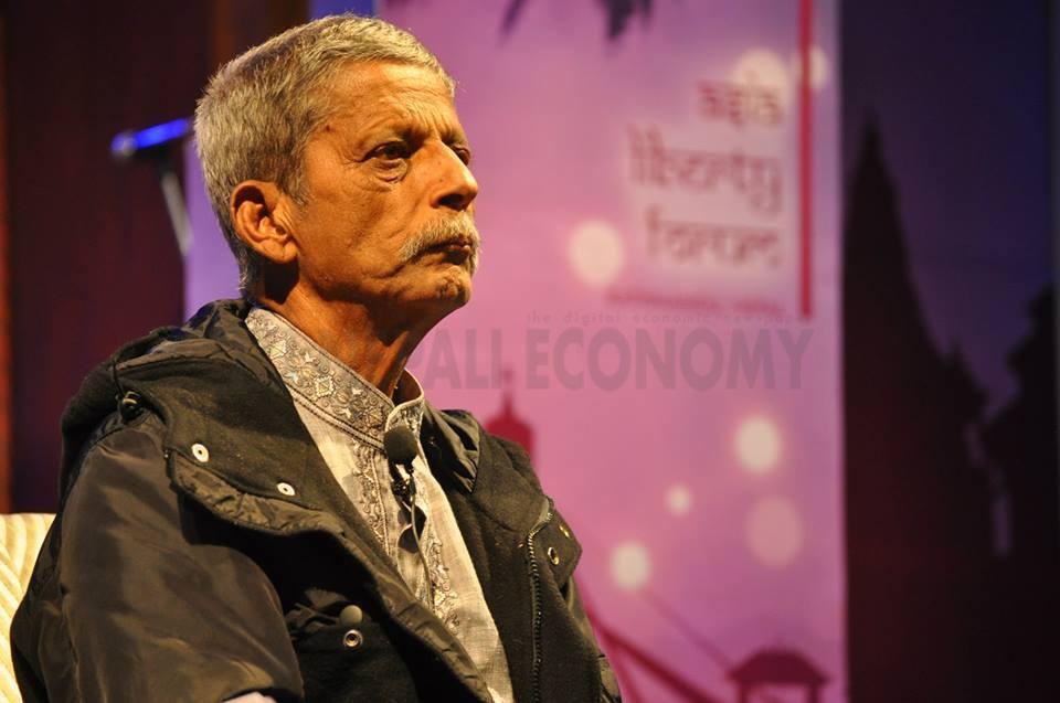 Libertarion Bholanath Chalise passes away