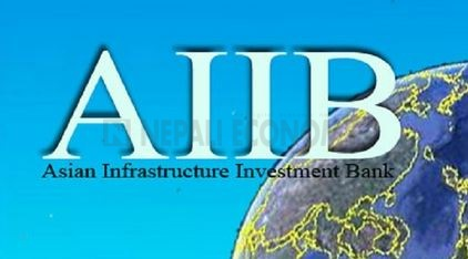 Asian Infrastructure Investment Bank to born tomorrow