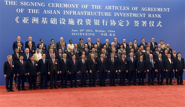 Nepal signs framework agreement of China-led AIIB