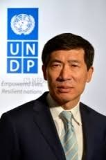 UNDP Asia-Pacific chief congratulates Nepal on holding a successful rebuilding conference